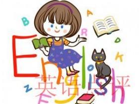 在线学字母怎么学? _1