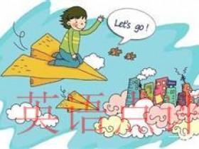 在线英语哪里好?0-5岁幼儿启蒙英语教育