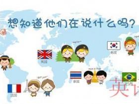 西安幼儿英语网校班怎么样?在线学英语有效果吗?