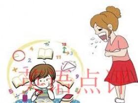 在线网上教育——怎样选择英语课程?