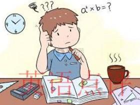 在线英语口语学习怎么学