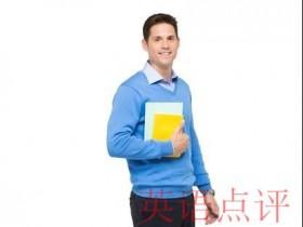 最新在线英语学习培训班收费标准