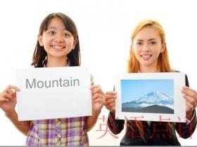 北京在线英语教育机构哪家最好?该怎样选择?