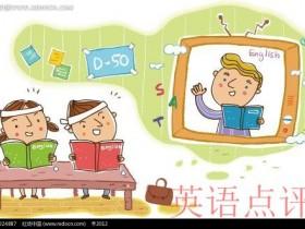 哪里的在线英语学习比较好
