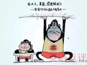 北京英语培训机构排名,在线英语班哪个好