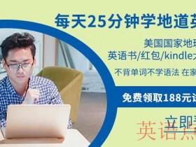在线怎样学好英语,在线学英语要注意什么?
