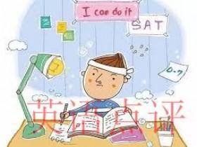 在线口语英语如何学习比较好?自学有用吗?