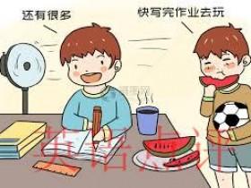 东莞在线英语练习,学习班哪个好