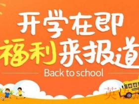 深圳在线英语培训,外教一对一哪家好
