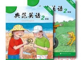 武汉在线英语哪家好呢?有武汉朋友来说说嘛