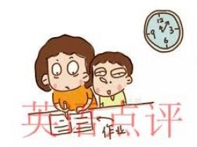 青岛在线英语培训哪家学习好?青岛幼儿学英语哪家最好?
