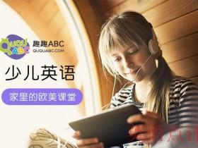 在线在什么平台学英语比较好?舒适圈之外的平台