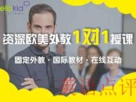 湖南少年在线出版社小学三年级英语