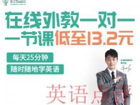 东莞在线英语培训机构哪家最好?该怎么选择?