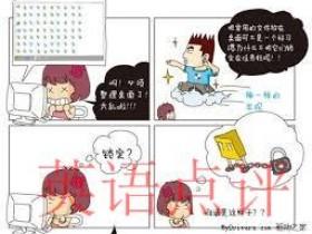 上海在线英语班哪家最好?要看这些标准