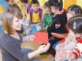 在线英语字母学习,怎么帮孩子学习英语字母