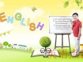 吉的堡在线英语怎么样,一年课程收费贵不贵