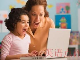 收费标准:英孚在线英语教育是多少钱?