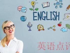 在线英语机构哪家好
