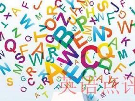 如皋在线英语口语培训提供试听吗