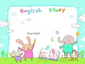 早期在线英语教育利弊分析