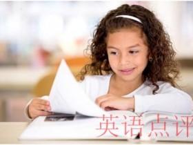 培生在线英语分级阅读怎么样?
