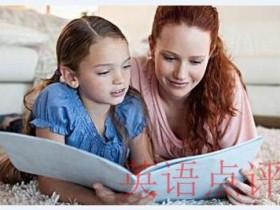 在线英语学习方法 入门如何快速提升