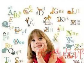 在线英语一对一学习效果明显吗?有外教上课吗?