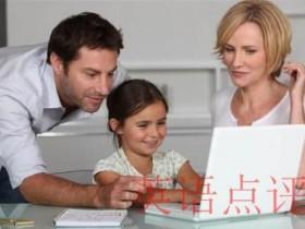 在线英语在线学习哪家外教好?