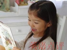 8岁在线英语口语哪家学习效果好?便宜吗?