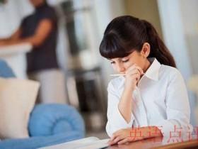 寒假在线英语补习班学习过程中要纠正哪些问题
