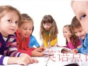在线英语趣味学习怎么做?