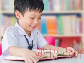 在线网上学英语哪家最好?怎么选?