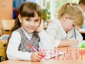 在线学习英语 家长需要注意这些心得