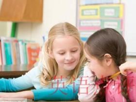 在线外教口语学习,有必要请外教吗?
