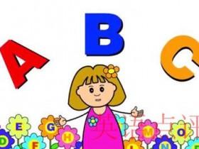 在线英语培训机构怎么样?选择哪家英语培训机构比较好?