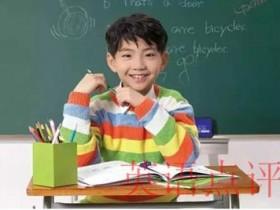 在线英语学习有效果吗?外教是哪里的?