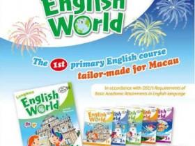 在线英语学习教材哪家好?