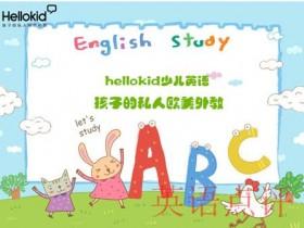 在线英语口语学习:朋友friend