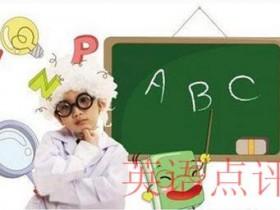 一对一青在线英语口语培训哪家好?