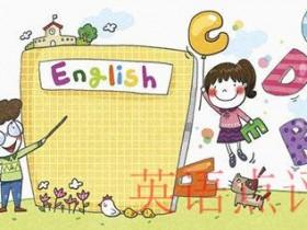 在线初学英语哪个平台好?推荐这个平台