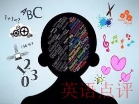 北京在线英语培训机构有哪些什么样的机构才好