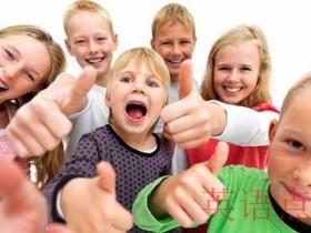在线英语电影推荐 快和孩子一起学英语