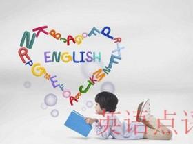 在线入门英语培训哪家好?求推荐优质的机构!
