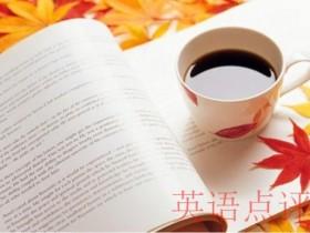 北京在线英语培训机构,哪一家最好