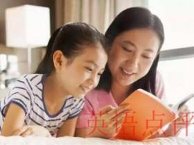 7岁在线如何学习英语?怎么教更好?