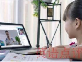 在线英语在线学习需要具备什么?