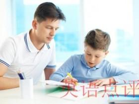 在线英语培训机构分析比较 哪家好?