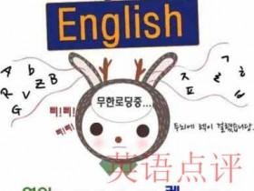 湖南在线英语启蒙教育哪家好