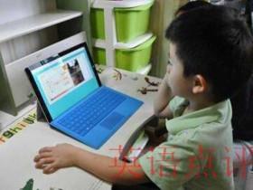 在线线上英语一对一优质教学 选哪家?